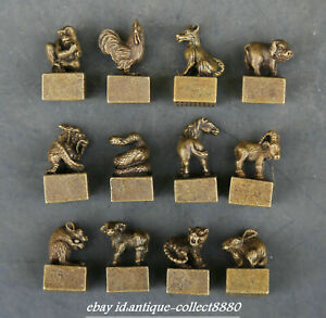 12pcs Collect Curio China Bronze 12 Zodiac Year Animal Small Seal Signet Statue