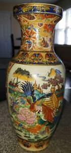 Antique Signed Hand Painted Satsuma Vase With Fighting Peacocks