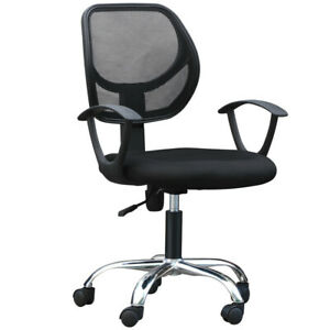 Mesh Office Chair Computer Middle Back Task Swivel Seat Ergonomic Chair Black