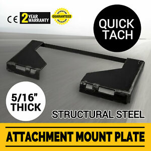 5 16 Quick Tach Attachment Mount Plate Structural Steel Universal Trailer Hitch