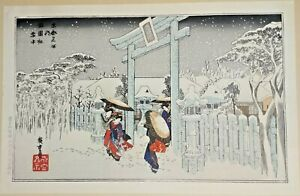 Utagawa Hiroshige The Snowscene Of Gion Shrine Woodblock Print Uchida Original