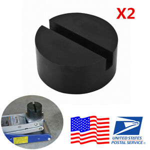 2xrubber Car Universal Floor Jack Disk Pad For Pinch Weld Side Jackpad Us Stock