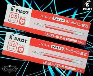Free Ship 30 Pcs Pilot Retractable Juice Refill Lp2rf 8ef 0 5mm Red Ink Gift