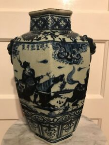 Important Chinese Dynasty Blue White Vase Horse Riders Lion Handled Yuan Ming