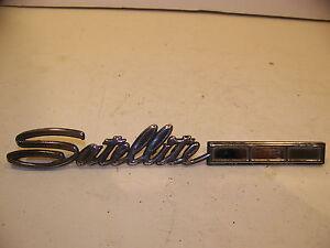1965 Plymouth Satellite Trunk Finish Panel Emblem 2526730