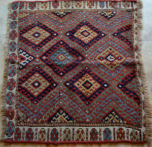 Antique Jaf Kurd Tribal Bagface 19th Century Great Colors
