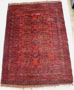 Turkoman Carpet Rug Vintage Antique Yomut Tekke Ersari