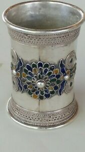 Antique Sterling Silver And Cloisonne Enamel Cup