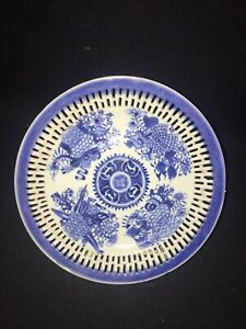 8 Reticulated Chinese Export Porcelain Fitzhugh Plate