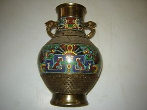 Vintage Antique Japanese Brass Cloisonne Vase
