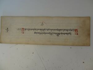 Antique Tibetan Buddhist Handwritten Complete Manuscript With Seal