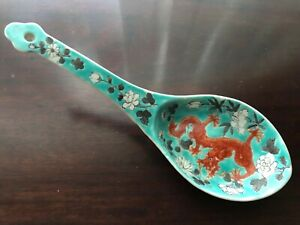 Old Antique Large Chinese Dragon Porcelain Ladle Or Spoon Marked On Bottom