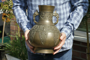 Antique Chinese Qing Dynasty 1644 1912 Large Archaic Bronze Vase Taotie Masks