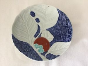 Chinese Export Blue White Iron Red Prunus Dish 2098