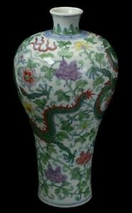 Antique Chinese Meiping Enameled Porcelain Vase With Green Dragon Motif