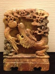 Antique Chinese Soapstone Dragon Tree Carved Sculpture 091617age