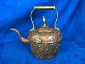 Antique Islamic Middle Eastern Copper Tea Kettle Makers Mark On The Bottom