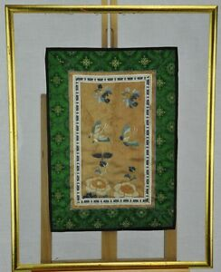 Antique Chinese Silk Tapestry 13 X 9 With Coa Bi Mk 0317 Tmp