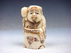 Bone Detailed Hand Carved Japan Netsuke Sculpture Man Musician Drum 05041910