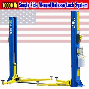 Qym 10 000 Lb L1000 Two Post Lift Car Auto Truck Hoist Single Side Safety Unlock