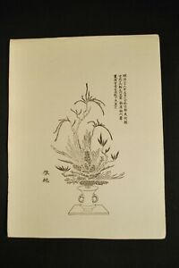 Meiji Era May 18 1903 Japanese Woodblock Ikebana Print 3