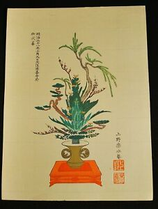 Meiji Era Oct 9 1905 Japanese Woodblock Ikebana Print 10