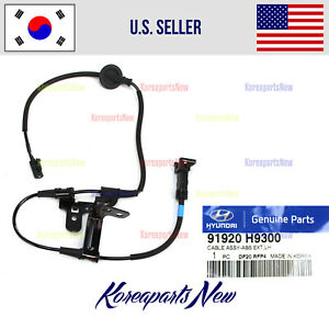 Cable For Wheel Speed Sensor Abs Rear Left Driver Side Fits Rio Accent 2018 2019