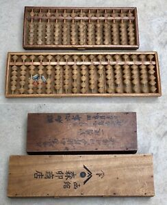 Lot Of 2 Antique Japanese Wooden Grocery Store Heavily Signed Abacus