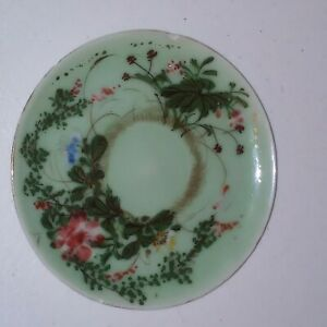 Estate Antique Porcelain Chineese Plate Signed Believed Song Dynasty 960 1279