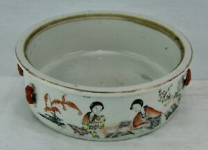 Antique Chinese Porcelain Hanging Pot With Inscriptions 5 D Bi Mk 180225