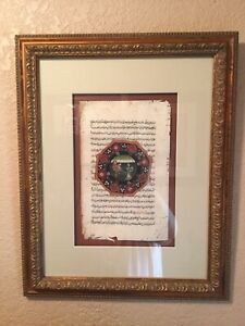 Amazing Illuminated Manuscript Antique Koran Page With Painting And Text Nice
