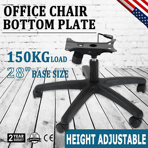 28 Inch Heavy Duty Office Chair Base Swivel Chair Base Bottom Plate Replacement