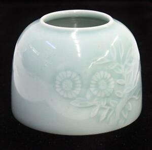 Chinese Celadon Porcelain Brush Washer
