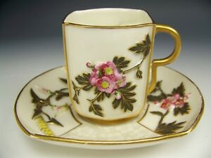 Vintage Royal Worcester Hand Painted Embossed Flower Wheat Gold Tea Cup