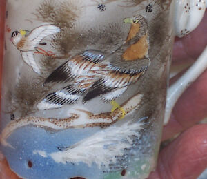 Antique Japanese Egg Shell Porcelain Satsuma Like Cup Saucer Hnd Pntd Hawk Fab