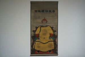 Antique Large Chinese Ancestor Scroll Ancestral Scroll Male Motif Signed 58 X26