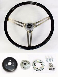 Chevelle Nova Camaro Impala Black Wood Steering Wheel High Gloss 15 Ss Cap