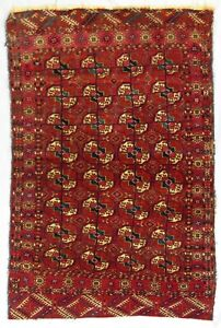 Tekke Antique Bokhara Turkoman Wedding Dowry Carpet Rug Hand Made Oriental