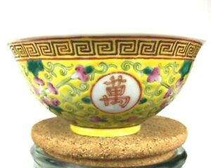 Antique Chinese Porcelain Famille Rose Bowl Guangxu Mark And Period 5 X 2 1 2