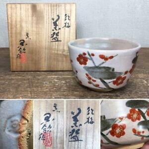 Japanese Chawan Tea Cup Bowl Tea Ceremony W Signed Box Antique Vintage