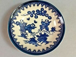 A Blue White Asian Porcelain Bowl W People