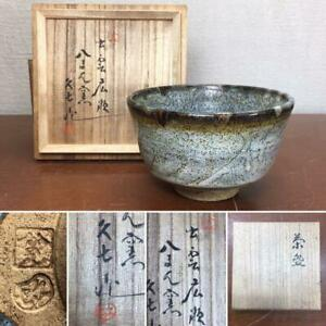 Japanese Chawan Tea Cup Bowl Tea Ceremony Hachiman Ware W Signed Box Antique