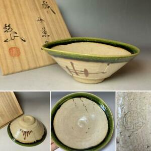 Japanese Chawan Tea Cup Bowl Tea Ceremony Oribe Ware W Signed Box Antique