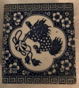 Genuine Antique Chinese Blue And White Porcelain Opium Pillow Block