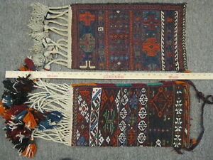 Genuine Old Kurd Azeri Shasavan Utility Bags Wholesale Lot Group Of 5 Tribal