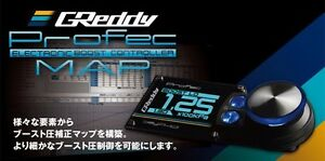 Greddy New Profec Electronic Boost Controller With Expand Map