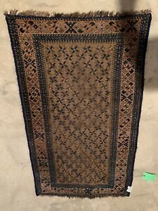 Antique Pers Rug 1900 2 8x4 7 Wool