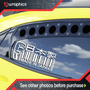Made In Japan Domo Decals Jdm Stickers Vinyl Bar Code Racing No Background