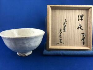 Japanese Chawan Tea Cup Bowl Tea Ceremony Tanba Ware W Signed Box Antique