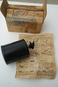 1957 1958 Chevrolet Nos Windshield Washer Vacuum Tank Rare